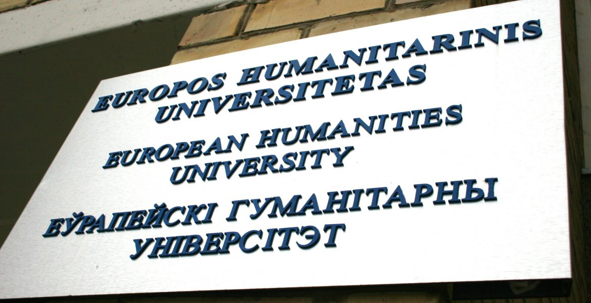 Visit to the EHU: Belarusian Elite University Exiled in Vilnius